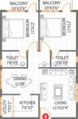 Adithya Pristine (2BHK+2T (1,150 sq ft) Apartment 1150 sq ft)