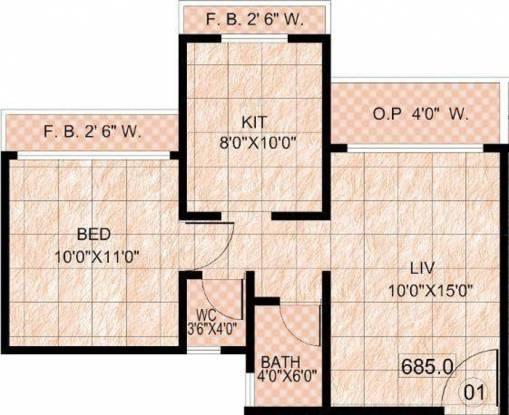 Wadhwa Daisy Gardens (1BHK+1T (685 sq ft) Apartment 685 sq ft)