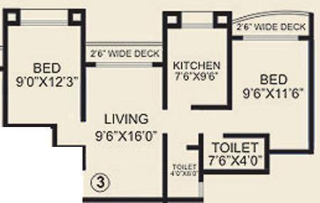 Agarwal Peace Heaven (2BHK+2T (890 sq ft) Apartment 890 sq ft)