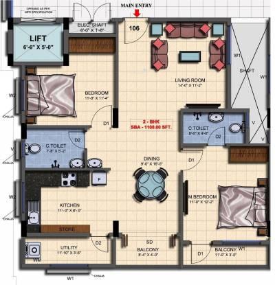 Mahaghar Mithun Sai Paradise (2BHK+2T (1,100 sq ft) Apartment 1100 sq ft)