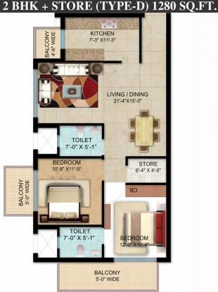 Omaxe Hazratganj Residency (2BHK+2T (1,280 sq ft) Apartment 1280 sq ft)