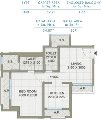 Shree Saibaba Grihanirmiti Neelambari (1BHK+1T (346.71 sq ft) Apartment 346.71 sq ft)