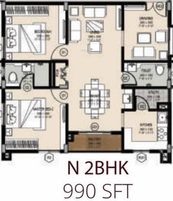 Ark Hema (2BHK+2T (990 sq ft) + Pooja Room Apartment 990 sq ft)