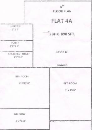 Madhumita Sarada Bhawan (2BHK+2T (890 sq ft) Apartment 890 sq ft)