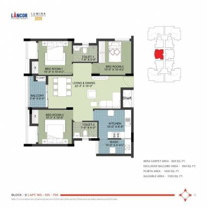 Lancor Lumina 2020 (3BHK+2T (1,320 sq ft) Apartment 1320 sq ft)