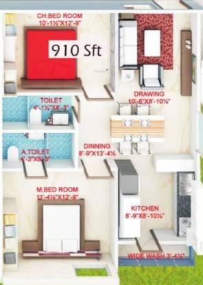 Nirmala Residency (2BHK+2T (910 sq ft) Apartment 910 sq ft)