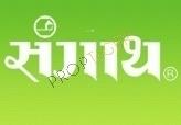 Sangath projects