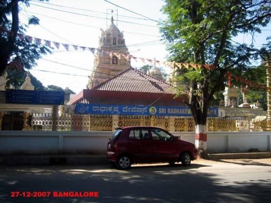 Sanjay Nagar Heroshot