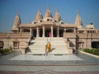Properties in Ajmer Road, Jaipur