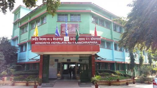 Kanchrapara Heroshot