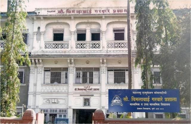 Deccan Gymkhana Heroshot