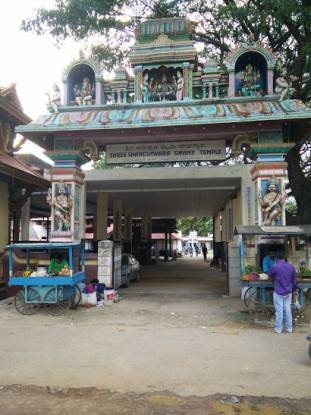 Jeevan Bima Nagar Heroshot